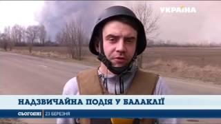 Президент Петро Порошенко викликав до себе голову СБУ