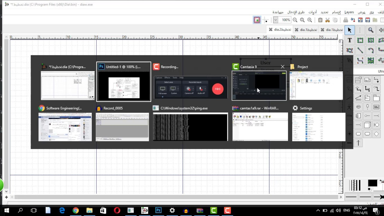 Class Diagram ( Online Shopping ) - Ahmed Atef - YouTube