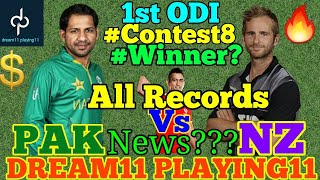 NZ vs PAK 1st ODI MATCH DREAM11 TEAM PREDICTION | all Records | News & deep Analysis #NZvsPAK 🔥🔥🔥