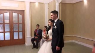 Свадьба загс Бахтины