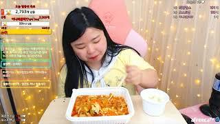 마시내 김치피자탕수육 먹방