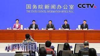[中国新闻] 中国发布强制国标规范养老机构服务 | CCTV中文国际