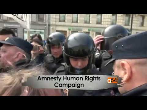 AMNESTY HUMAN RIGHTS CAMPAIGN