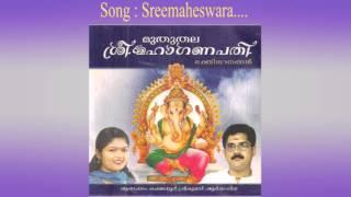 SREEMAHESWARA NANDANA | Muthuthala Sree Maha Ganapathi | Hindu Devotional Ganapathi Songs Malayalam