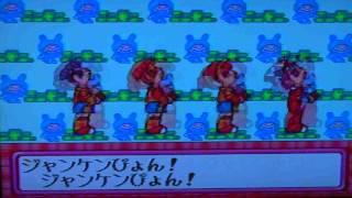 """Sega Pico game """"Mini Moni - Terebi ni Deru n da pyon"""" There's a par..."""