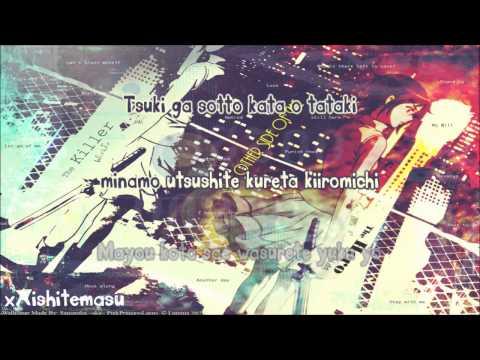 """[Karaoke] """"Aozora No Namida"""" by Hitomi Takahashi"""