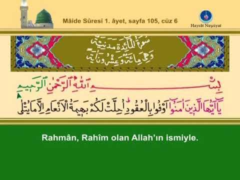kur'an ı kerim 6  cüz hızlı okuma (hafız nasıl okur)