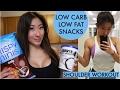 Low Carb & Low Fat Snacks |  Shoulder Workout