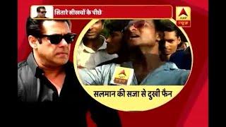 WATCH: सलमान खान के 'बैडब्यॉय' से 'भाईजान' बन जाने की वजह | ABP News Hindi