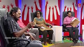 Aluth Parlimenthuwa - 10th January 2018 Thumbnail