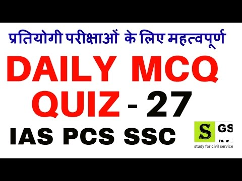 DAILY MCQ QUIZ - PART 27  GS +CURRENT AFFAIRS  UPPSC  PCS  SSC  All competitive Exams
