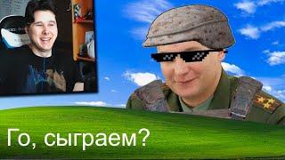 Лютые приколы в играх | WDF 189 | ПОДСТАВА! - реакция на gamewadafaq