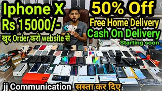 अब मिलेगा Iphone X Rs 15000 | One plus 6 Rs 5000 | jj communication Second hand mobiles | All Brand