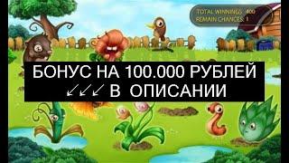 [Ищи Бонус В Описании ] Скачать Казино Вулкан | Игры Азартные Автоматы Торрент