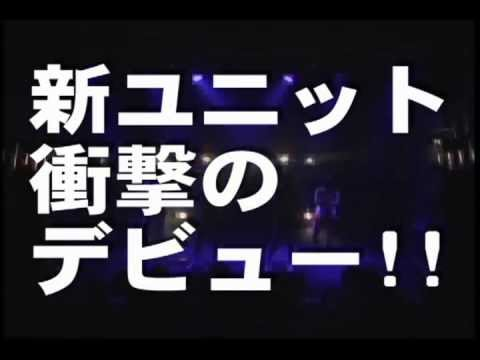 【尻ガール】 衝撃!! デビュー!!