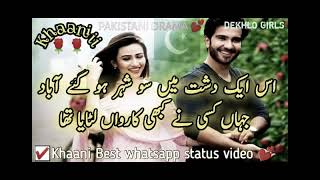 Khaani New HD Whatsapp Status Video  | Mir Haadi, Khaani