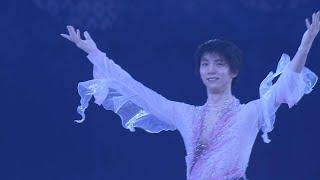 Юдзуру Ханю. Показательные выступления. NHK Trophy. Гран-при по фигурному катанию 2019/20