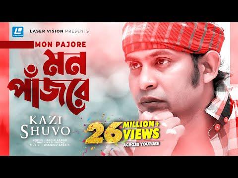 Mon Pajore | Kazi Shuvo | Rakib Musabbir | HD Music Video | Laser Vision
