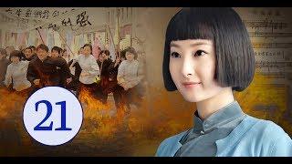 Quyết Sát - Tập 21 (Thuyết Minh) - Phim Bộ Kháng Nhật Hay Nhất 2019