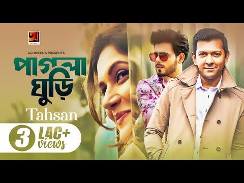 Movie Song Bangladesh