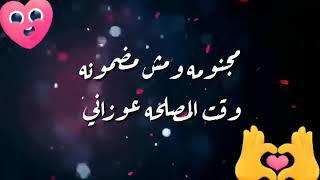 "مهرجان ""خربانه انتي خربانه""حمو بيكا "" حسن شاكوش """" قريبااآ """" 2019"