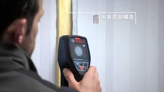 博世D-Tect 120 - 牆體掃描器/螺栓搜尋UWB雷達 thumbnail
