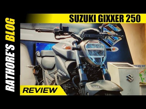 Suzuki Gixxer 250 Review : The Segment Killer | Hindi | Rathore's Blog