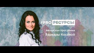 Ольга Виноградова. Вы до сих пор не научились зapaбатывать на своих знаниях в интернете?