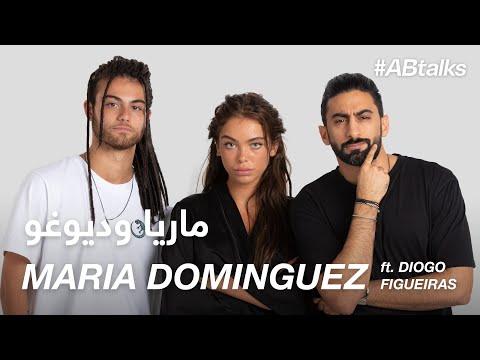 #ABtalks with Maria Dominguez & Diogo