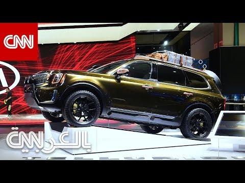 أبرز ميّزات سيارة كيا تيلورايد 2020  - نشر قبل 2 ساعة