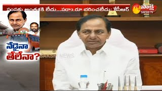 TSRTC Strike: CM KCR awaits HC order on privatisation before final decision