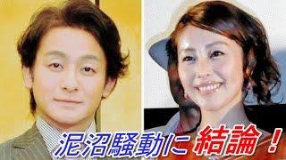 歌舞伎俳優・片岡愛之助(43)とタレント・熊切あさ美(34)の泥沼...