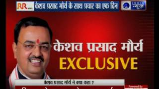Keshav Prasad Maurya speaks exclusively to India News over Uttar Pradesh election 2017