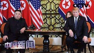 [中国新闻] 朝美领导人在板门店会面 | CCTV中文国际