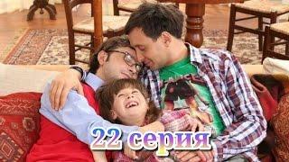 Ситком «Ластівчине Гніздо»/Сериал «Ласточкино Гнездо» - 22 серия.  2011г.