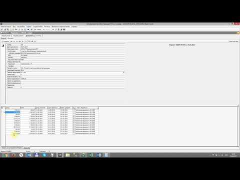 Видео Инструкция по сдаче объекта под охрану на пцн