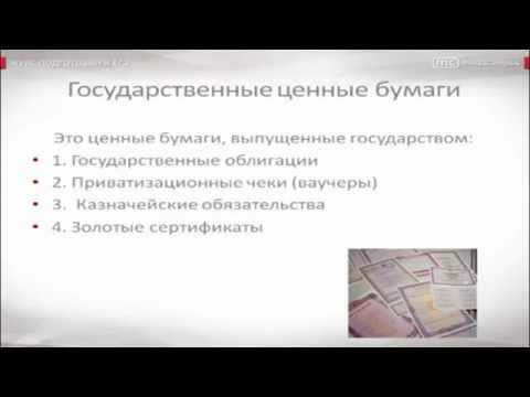 Htathfn рынок ценных бумаг в республике беларусь
