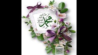 صلوا على النبي فالصلاة على النبي ﷺ ليلة الجمعة ذكر من خير الأذكار