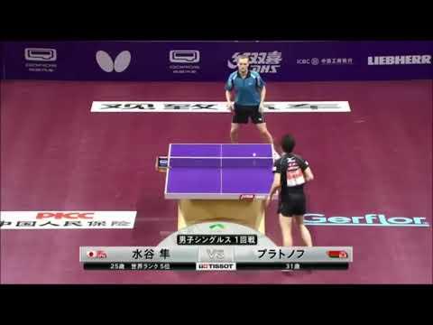 世界卓球2015蘇州大会  水谷隼vsプラトノフ