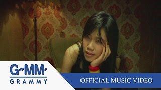 เจ้าหญิง (Acoustic Version) - ฟาเรนไฮธ์【OFFICIAL MV】