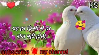221 न्यू बेवफा शायरी//new  bewafa shayari Hindi 2021//new bewafa //Hindi shayari  2021