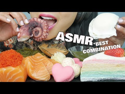 ASMR *BEST COMBINATION (CREPE CAKE Mochi MACARON Sashimi SEAGRAPES Octopus) NO TALKING   SAS-ASMR