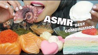 ASMR *BEST COMBINATION (CREPE CAKE Mochi MACARON Sashimi SEAGRAPES Octopus) NO TALKING | SAS-ASMR