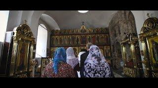Венчание в Храме Иоанна Предтечи