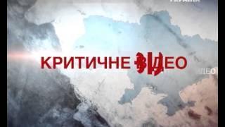 """Критическое видео: трагедия в Перми и взрыв в ресторане """"Апрель""""."""