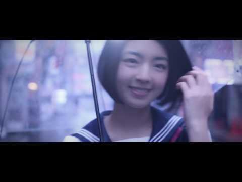 """ゆくえしれずつれづれ(Not Secured,Loose Ends)""""新宿シネマコネクション"""" Official MusicVideo"""