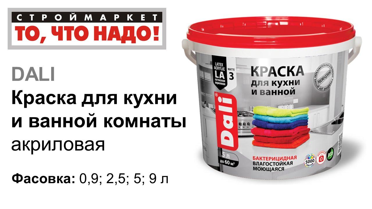 Недорогая сантехника в москве с доставкой в интернет-магазине all4bath. Ru. Низкие цены, высокое качество, быстрая доставка.