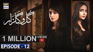 Gul-o-Gulzar Episode 12 | 29th August 2019 | ARY Digital Drama