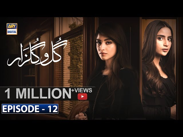All Latest Episodes of Pakistani Drama's