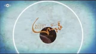اغنية صلي على النبي و تبسم الأصلية mp3